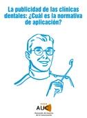 La publicidad de las clínicas dentales: ¿Cuál es la normativa de aplicación?